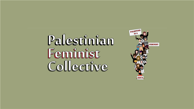 Filistin'de Mücadele Eden Halkımıza Bir Aşk Mektubu – Filistinli Feminist Kolektif (Çatlak Zemin)